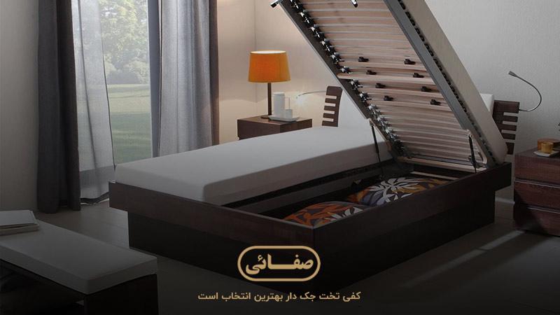 ابعاد کفی تخت خواب، مهمترین نکته در خرید تخت