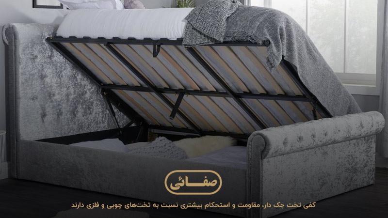 کفی جک دار، بهترین کفی تخت خواب