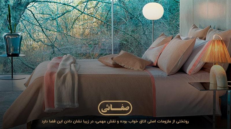 دوخت روتختی در اصفهان