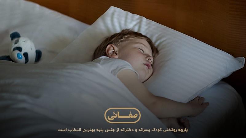 پارچه روتختی بامبو به عنوان بهترین پارچه ملحفهای نوزاد پسر